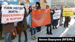 Митинг обманутых дольщиков в Новосибирске