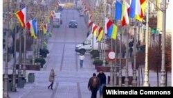 Один із прикладів підтримки Польщею України, фото з офіційної сторінки міста Кельце