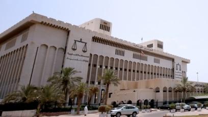 Pogled na Palatu pravde u kuvajtskoj prijestolnici Kuvajtu u kojoj je smješten Vrhovni sud (fotoarhiv)