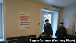 Полиция в штабе Навального в Бийске