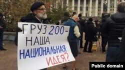 Акція проти військового втручання Росії в Україну та Сирію, Москва, жовтень 2015 року