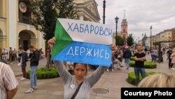 """Акция в поддержку Хабаровска в Петербурге. Фото """"Агит Россия"""""""