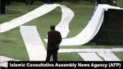 طوماری که مخالفان الحاق به کنوانسیون مقابله با تأمین مالی تروریسم در صحن علنی مجلس گستردند.