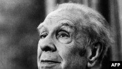 Russia -- Jorge Luis Borges portrait, 29oct1982, cropped
