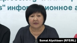 Толекан Исмаилова.