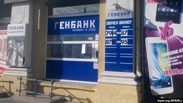В оккупированном Крыму доллар продают по 87 рублей, предприниматели готовятся закрывать бизнес