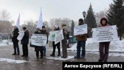 Пикет в Новосибирске в защиту городских лесов
