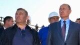 Аркадий Ротенберг и Владимир Путин в Крыму в сентябре 2016 года
