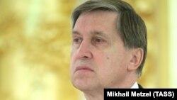 Kremlin müşaviri Yuri Uşakov işarə edib ki, cavab addımı atılmaya da bilər