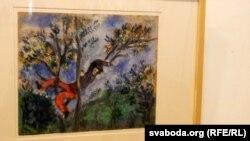 «Акрабат, які ляжыць на галіне дрэва» (1925 год)