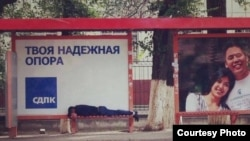 Қирғизистондаги автобус бекатларидан биридаги сайловолди тарғибот плакати.