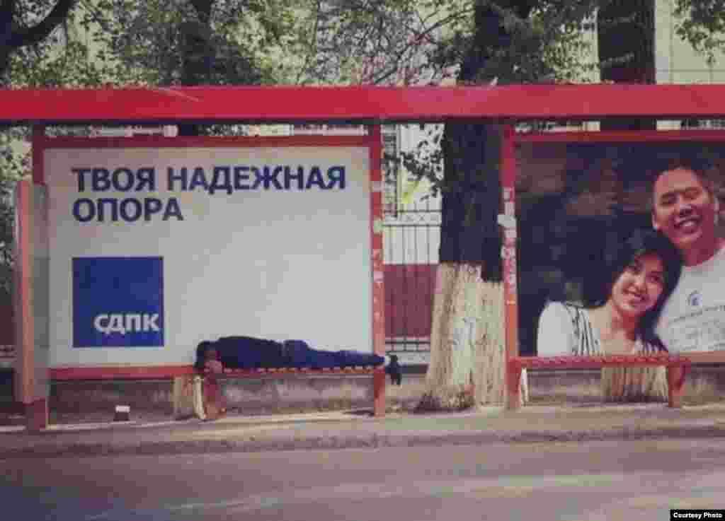 Бишкек шаарындагы аялдамалардын бири