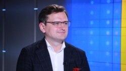 Суботнє інтерв'ю | Дмитро Кулеба, міністр закордонних справ