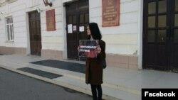 Пикет против обнуления путинского срока