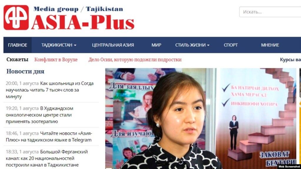 Por Tajik News Website Blocked In Russia Barely