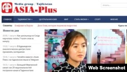 Asia-Plus is Tajikistan's most popular news website with content published in Tajik, Russian, and English. (screen shot)