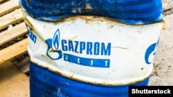 Ukraine has greatly reduced its dependence on Gazprom for energy.
