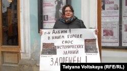 Пикет в защиту домов на Тележной улице в Петербурге