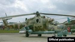 Ռուսական ռազմական ուղղաթիռ, արխիվ