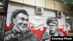 Стрыт-арт уСочы (Расея), створаны беларускай камандай графітыстаў «YouFeelMySkill»