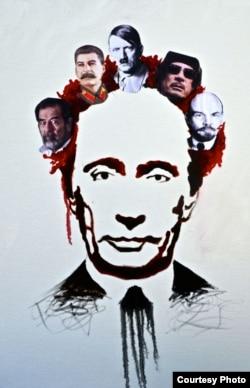 Оксана Танасів. Вінок. Колекція «Голос України». 2014 р.