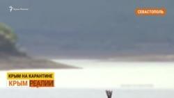 В Крыму готовят канал для подачи воды с материка? | Крым.Реалии ТВ (видео)