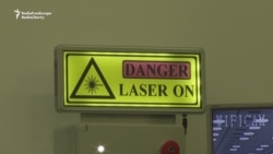 Romanian Lab Tests World's Most Powerful Laser