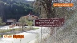 Отели в Крыму штрафуют за туристов | Крым.Реалии ТВ (видео)