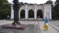 Как Крым празднует День Независимости Украины (видео)
