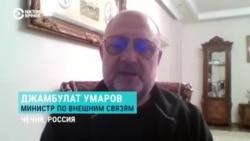Кадыровн а, Мишустинан а карантинна гонах