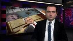 «Ազատություն» TV լրատվական կենտրոն, 28 հունվարի, 2015թ․