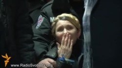 Julija Timošenko puštena iz zatvora
