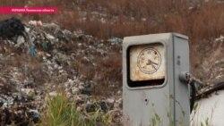Львовский мусор: свалка движется, расследование – нет