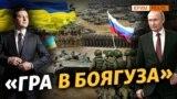 Навіщо кораблі з Північного, Балтійського та Каспійського флотів тренувалися у Криму (відео)