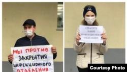 Пикеты против закрытия больницы в Невеле. Фото Екатерины Клоковой