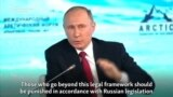 Putin Defends Punishment Of Protesters, Attacks Sanctions