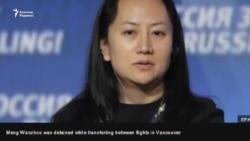 Huawei-дің атқарушы директоры ұсталды