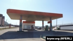 Закрытая АЗС «Атан» в Керчи, Крым, 14 марта 2021 года