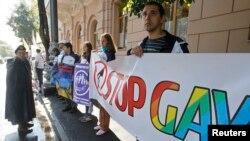 Митинг против геев в Киеве, 3 сентября 2013 года. Иллюстративное фото.