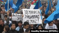 Бакуде оппозиция өткізген демонстрация. Әзірбайжан, 22 сәуір 2012 жыл.