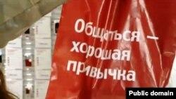 21-nji dekabrda Orsýetiň MTS mobil kompaniýasy Türkmenistanda öz aragatnaşyk hyzmatlaryny togtatmaly bolupdy.
