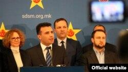 Архива - Дел од раководството на СДСМ во седиштето на партијата во Скопје.