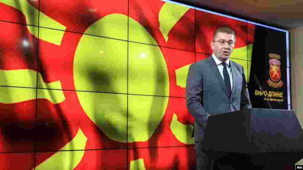 МАКЕДОНИЈА - Државната комисија за спречување на корупција отворила два предмети против актуелниот лидер на ВМРО-ДПМНЕ Христијан Мицкоски.