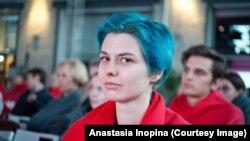 Анастасия Инопина