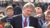 Kremlj ne zna ništa o deportaciji Rusa iz Srbije