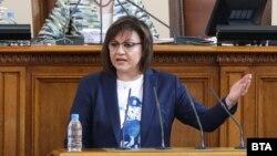 Лидерът на БСП Корнелия Нинова призова министър-председателя да обясни откъде точно идват парите за новите антикризисни мерки