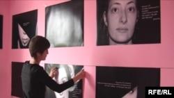 Выставка против гомофобии, Бишкек, 19 мая 2009 года.