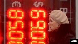 У обменного пункта. Москва, 16.12.2014