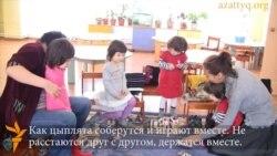 Четверо близнецов в детском саду
