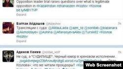 Twitter-трансляция судебного процесса по делу оппозиционных деятелей Владимира Козлова, Серика Сапаргали и Акжаната Аминова.